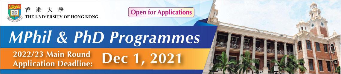 Hong Kong University graduate admissions